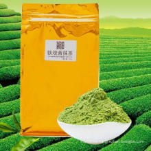 Vacuum Packed Tie Guanyin Matcha Green Tea Powder